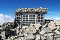 Hokora on Mount Yakushi.jpg