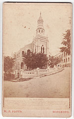 Hong Kong CDV-The Union Chapel by W.P. Floyd.JPG