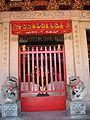 Hong San See Temple 14.JPG