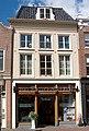 Hoorn, Nieuwstraat 15.jpg