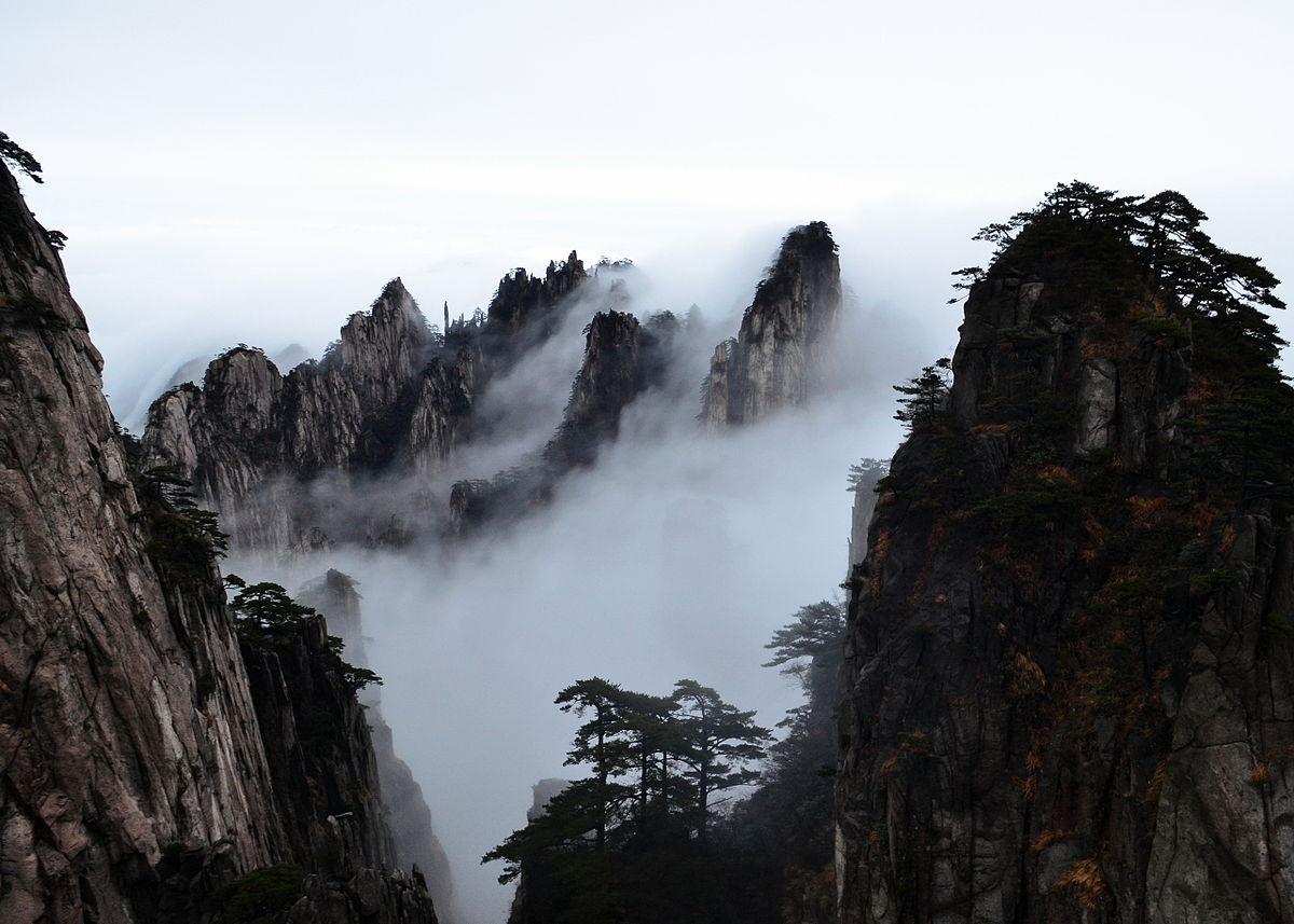 黄山_黄山市 - Wikipedia