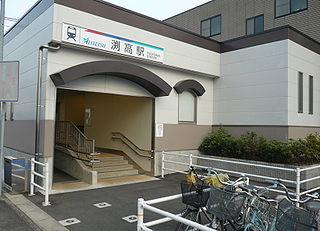 Fuchidaka Station Railway station in Aisai, Aichi Prefecture, Japan