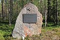 III AKn muistomerkki Lehtovaara.jpg