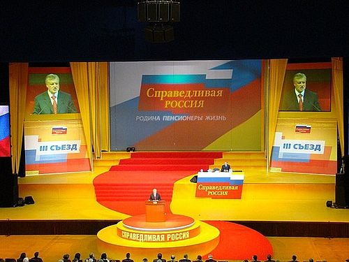 Картинки по запросу михеев справедливая россия фото с мироновым