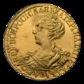 INC-1782-a Два рубля 1726 г. Екатерина I (аверс).png