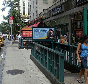 57th Street (IND Sixth Avenue Line) - Street entrance