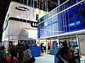 ITU Samsung and China Mobile booth 20061208.jpg