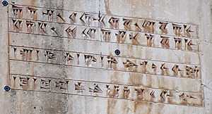 "Pasargadae - ""I am Cyrus the king, an Achaemenid."" in Old Persian, Elamite and Akkadian languages. It is carved in a column in Pasargadae"