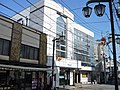 Ibaraki-ken Credit Cooperative Tsuchiura Branch.jpg