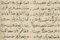 Ibn Majid Zeyla Archipelago.png