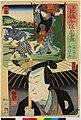 Ichimisai musume Sono, Sue Seijuro 一味菜娘その,陶清十郎 (BM 2008,3037.09622).jpg