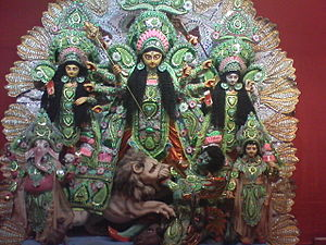 Barowari - This is an idol of Durga Pooja, composed of Goddess Durga, her daughters Laxmi, Saraswati and her sons Ganesha, Kartik