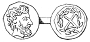 Reverse of the Achaean coins probably depicting the symbol of the league (right).