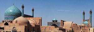 Imam Mosque.jpg