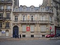 Immeuble, actuelle bibliothèque de l'Institut Cervantès - Paris.jpg
