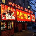 Imperial Theater 2016.JPG