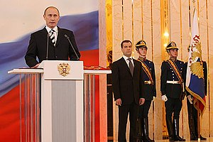 Inauguration of Dmitry Medvedev - Vladimir Putin gives congratulatory speech.
