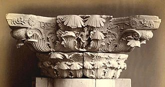 Indo-Corinthian capital - Indo-Corinthian capital from Jamal Garhi.