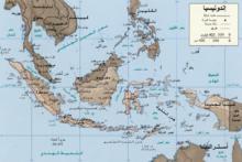 خريطة إندونيسيا جولة 8 11