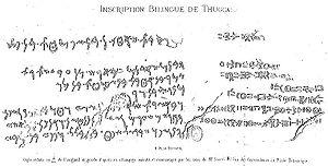 Libyco-Punic Mausoleum of Dougga - Bilingual inscription