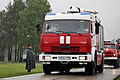 Integrated Safety and Security Exhibition 2013 (500-42).jpg