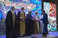 International Quran Competition for Students of Islamic Seminary Schools 11.jpg