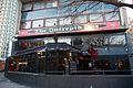 Intrepid Fox pub in Camden.jpg