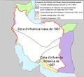 Iran - Frontieras ai sègles XIX e XX.png