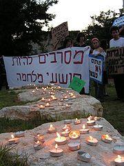 Israel refusniks