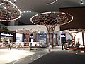 Istanbul Airport Shopping area.jpg