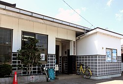 Isumi Railway Head Office.JPG