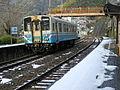 Iwahara station 2011b.jpg
