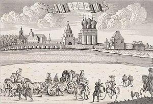 Izmaylovo Estate - Image: Izmaylovo 1720