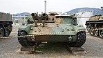 JGSDF Type 60 Self-propelled Recoilless Gun front view at Camp Nihonbara October 1, 2017.jpg