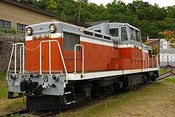 DD13-611