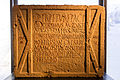JRSLM 300116 Yotvata inscription.jpg