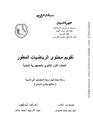 JUA0673882.pdf