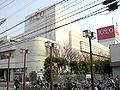 JUSCO Ibaraki.JPG