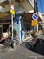 Jaffa Amiad Market 30.jpg
