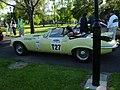 Jaguar E Type (4).jpg