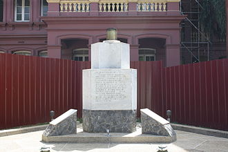 Jamaat al Muslimeen coup attempt - Eternal Flame and 1990 Coup Attempt Memorial, The Red House, Port of Spain, Trinidad and Tobago