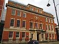 Jane Herdman Building, University of Liverpool.jpg