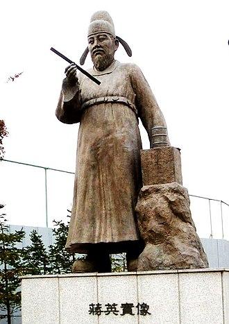 Jang Yeong-sil - Image: Jang Youngsil 3