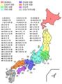 Japan map korean.png