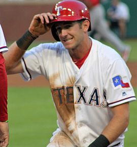 Jared Hoying Texas Rangers May 2016.jpg