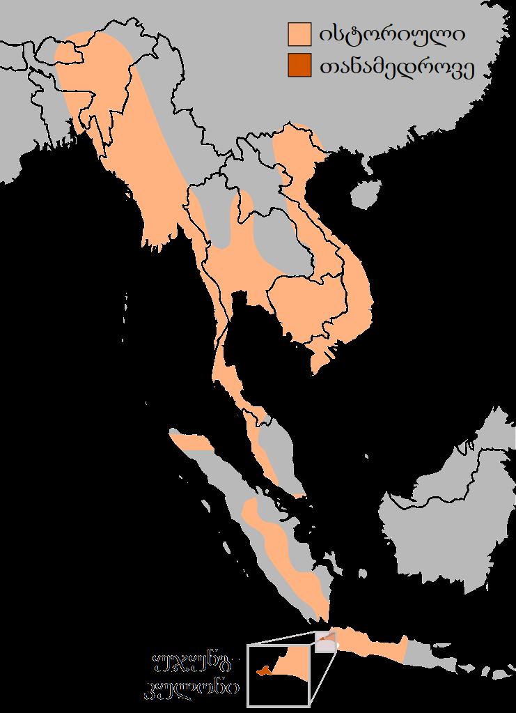 Javan Rhino Range-ka