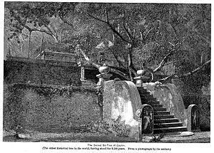Jaya Sri Maha Bodhi - Jaya Sri Maha Bodhi in 1891