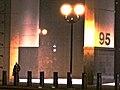 Jersey City Day 101 2014 (13810881384).jpg