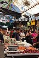 Jerusalem, Mahane Yehuda Market IMG 2473.JPG
