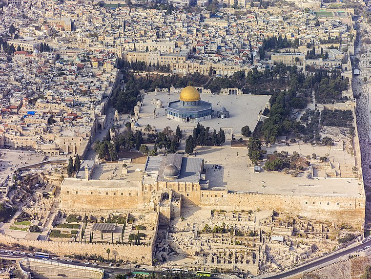 August 16, 1967: Israel's Religion Ministry reaffirms Islamic administration of the Temple Mount Israel-2013(2)-Aerial-Jerusalem-Temple Mount-Temple Mount (south exposure).jpg